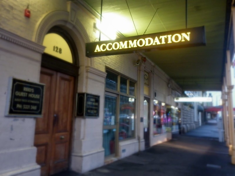 Looking For Online Hotel Accommodation